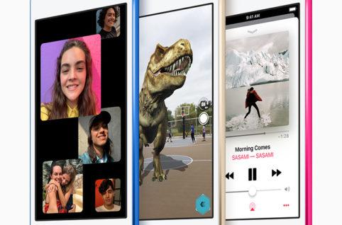 アップル、4年ぶりの新型「iPod touch」を発表
