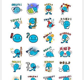 高知県のイメージキャラクター「くろしおくん」のLINEスタンプが登場